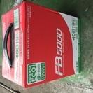 新品 バッテリー40B19L