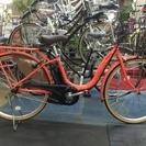 ブリヂストン電動自転車 アシスタベ-シック26インチ オレンジ