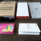 大容量 15000mAh モバイルバッテリー 出力3.2A (3ポ...
