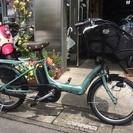 ブリヂストン電動自転車 アンジェリ-ノプティットe 12.8Ah ...