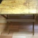 無料☆折り畳み式テーブル