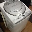 2009年 東芝 7kg 洗濯機  乾燥機能付き