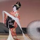日本舞踊・新舞踊 ~初心者も安心、楽しく簡単に学べる舞踊教室~