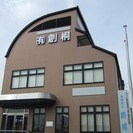 【三田営業所】事務職