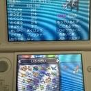 3DS ポケットモンスターY 最強データ オマケで攻略本2冊