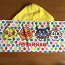 アンパンマン フード付きタオル