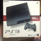 ※6月26日まで!PS3本体売ります!