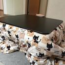 こたつテーブル、こたつ布団セット、