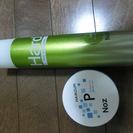 ヘアケア製品 Noz ヘアスプレー160g&ヘアガム80g サロン仕様