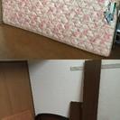 美品★FRANCE BED/フランスベッド セミダブル ダークブラウン