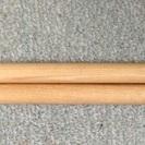 ドラムスティック VATER(ベーター) ロック