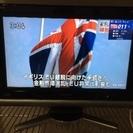 日本製 シャープ 液晶カラーテレビ 中古品