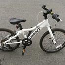 ジャイアントジュニア用自転車20 インチ