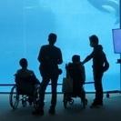 障害者の支援員