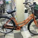[3242]中古自転車 リサイクル自転車 シティサイクル ママチャ...
