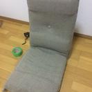 1人掛け 座椅子
