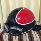 OGK バイク ヘルメット 赤