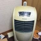 マイナスイオン 冷風扇リモコン付き