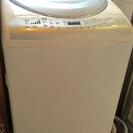 東芝洗濯乾燥機  AW-70VF 使用頻度少ない美品