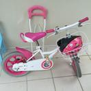 【商談中】子供用 自転車 14インチ