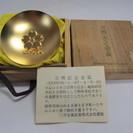 【万博記念金盃】EXPO'70◆24KGP◆金杯◆木箱あり
