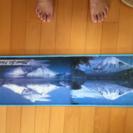 パズルの富士山の絵