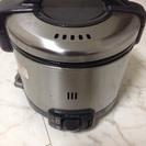ガス炊飯器 三合炊き