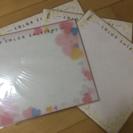 カラフル色紙 各50円