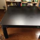コタツ テーブル