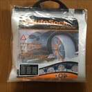 タイヤチェーン Auto Sock UA-04