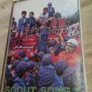 【カセットテープ】ボーイスカウト