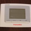 電波時計 TCA-026 (新品/前面Francebedのロゴ入り)