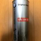 BMW純正エンジンオイル 5W-30 1L