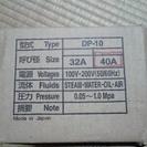 ヨシタケ 電磁弁DP-10 40A
