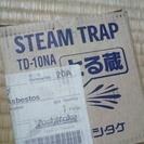 ヨシタケ TD-10NA 20A
