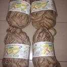 毛糸 2色