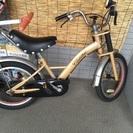 (取引中)子供用自転車、補助輪あり