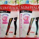 スリムウォーク 美脚トレンカ 2足セット UVカット 消臭機能もバッチリ