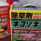 除草剤と蟻退治