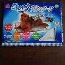 未使用日本製犬猫用 ひんやりアルミボード 引き取りのみ