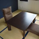 (7月18日までの受け取り限定)ローテーブル&座椅子