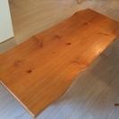 一枚板の大きなローテーブル(幅140cm×奥行き約60cm×高さ3...