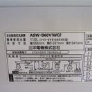 三洋電機製 洗濯機 無料