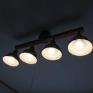 【照明器具】 4灯シーリングライト
