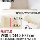小型冷蔵庫 2000円で売ります