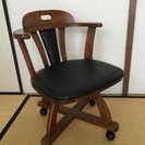 キャスター付き イス 椅子