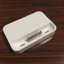 iPhone4用充電スタンド