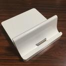 iPad 充電スタンド