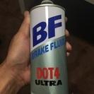 ホンダ純正ブレーキフルード ウルトラBF(0.5L)