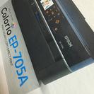 カラリオ プリンター EP705A